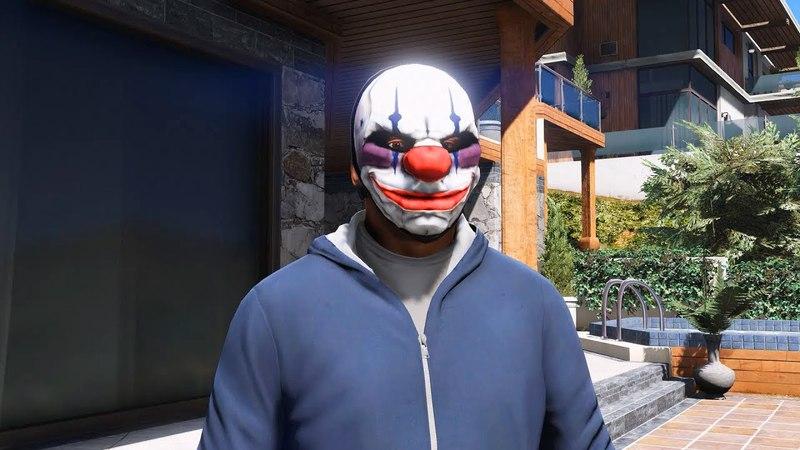 GTA 5 mod PAYDAY 2 Chains Mask
