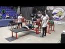 Штефан Рошка с\в 79 кг. 177183186- ЧР 2018, Суздаль 2 место в\к до 80 кг Вологодская область Para Powerlifting