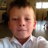 Alexander Masny
