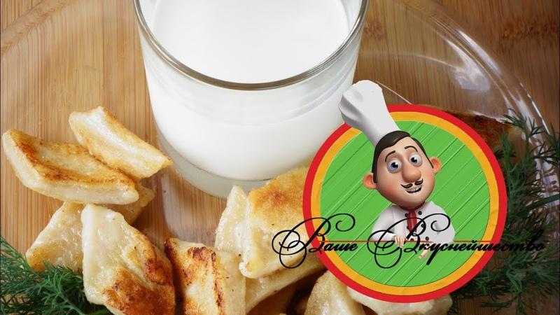 Галушки с молоком Бабушкины рецепты