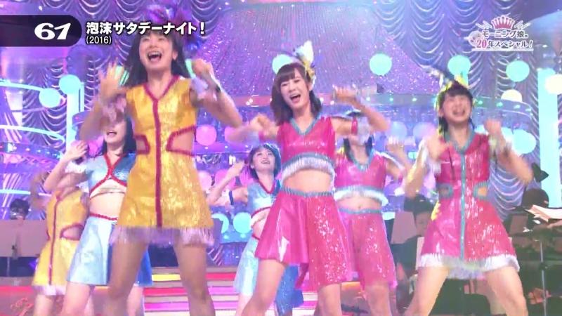Morning Musume ♪ Utakata Saturday Night! (Marutto 20nen Special! @ NHK BS Premium 31032018)