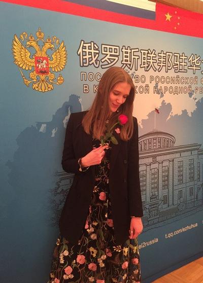 Настя Желковская