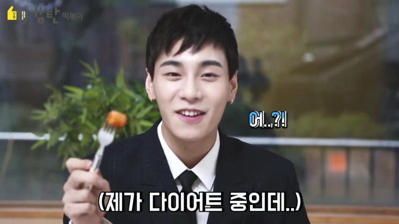 171114 Kim Sanggyun JBJ for GamTan Tteokbokki