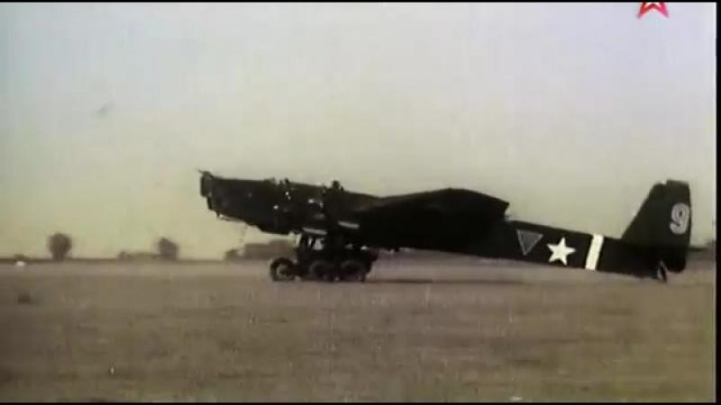 Бомбардировщики и штурмовики Второй мировой войны фильм 1 смотреть онлайн без регистрации