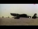Бомбардировщики и штурмовики Второй мировой войны фильм 1