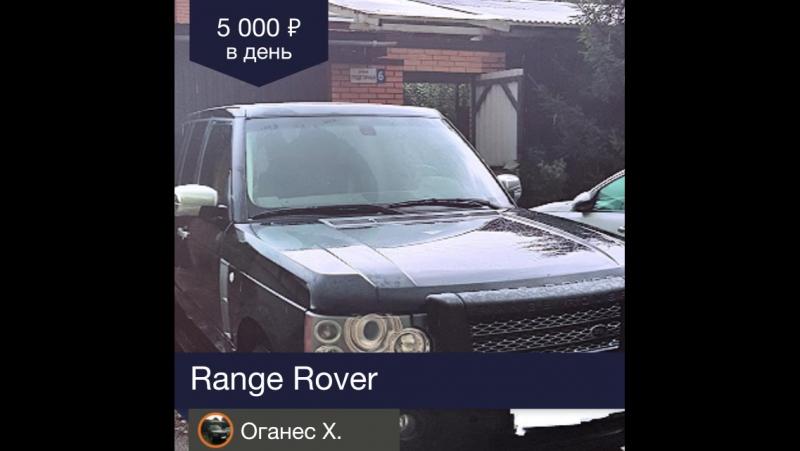 Аренда Land Rover Range Rover 2007 года выпуска