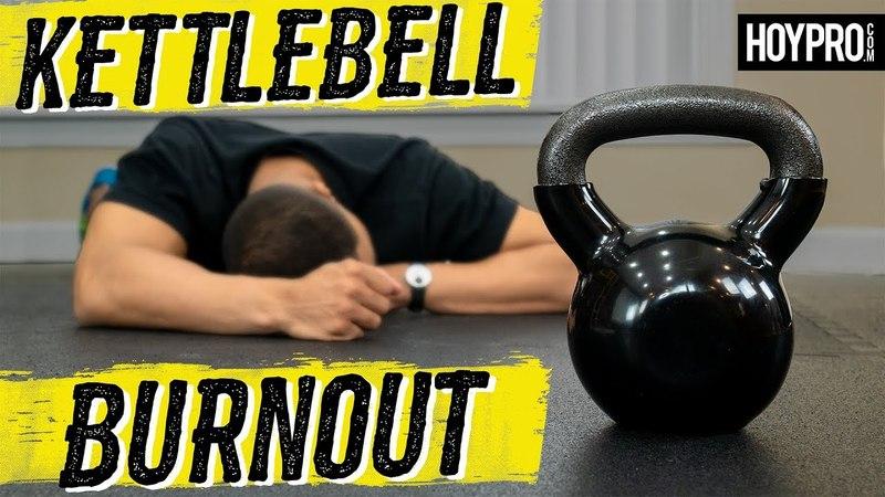 Millionaire Hoy Brutal Kettlebell HIIT Workout for Fat Loss Супер интенсивная тренировка с гирей можно использовать гантель