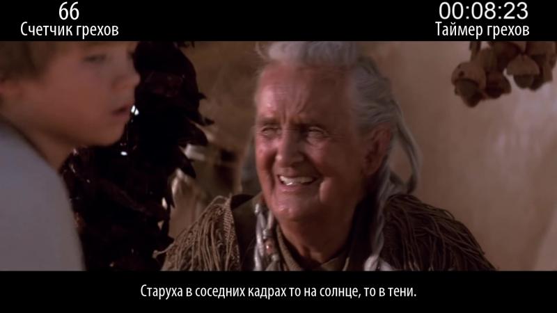 """Звёздные войны. Эпизод 1: Скрытая угроза"""" - Часть 1 (Все грехи фильма )"""