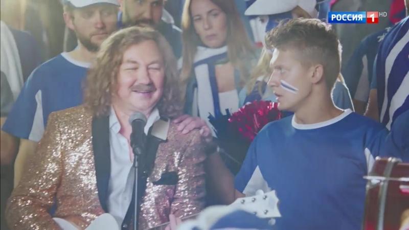 Реклама Snickers 2018 - Сникерс Футбол - Выпьем за любовь.