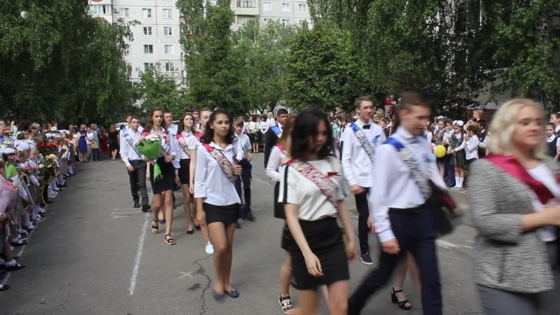 Старый Оскол 21 школа выпускники проходят в классы