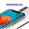 Барахолка Apple  Екатеринбург