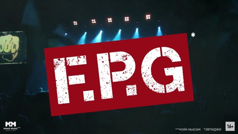 F.P.G — «PunkJazz» в Москве и Питере!