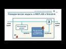 Вебинар Реализация алгоритма автоматической регулировки усиления на Xilinx Zynq
