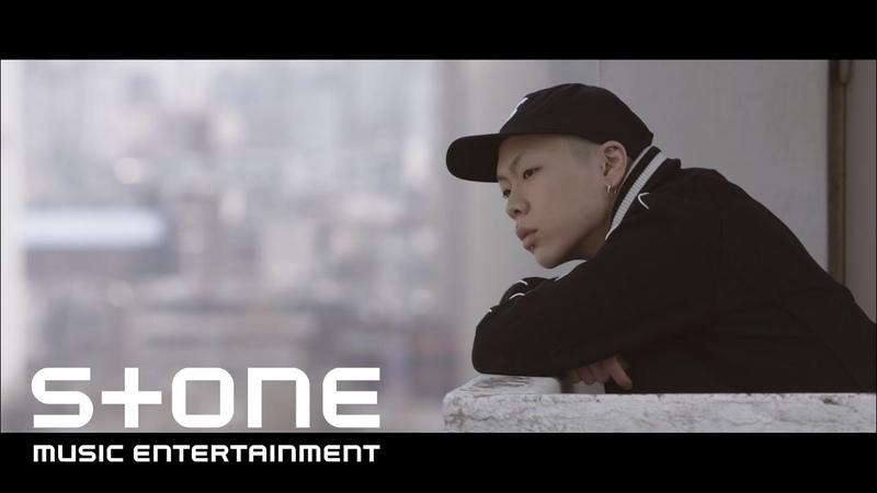 프라이머리 (Primary), 오혁 (OHHYUK) - Bawling MV