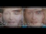 Отзывы_косметика_Jeunesse_Global_Отзывы_компания_Жанес_Глобал_480P-reformat-16842960.mp4
