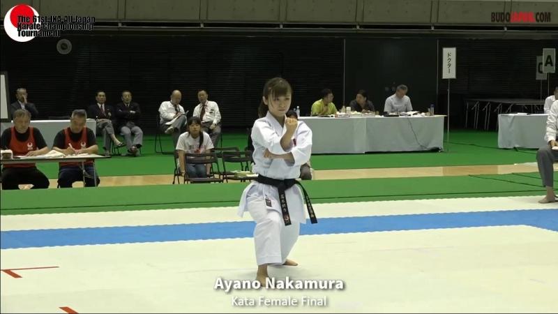 61-й Чемпионат Японии JKA - kata female final Ayano Nakamura Gojushiho dai