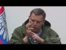 Захарченко Янукович и Азаров - персоны нон-грата в ДНР 28.03.2017