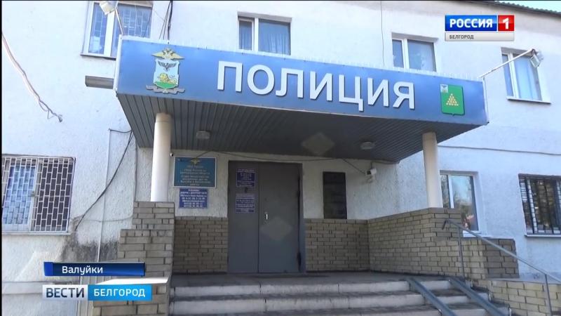 ГТРК Белгород - Двойное убийство малолетних детей совершено в Валуйках