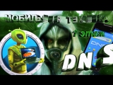 DNS - клип моего производства с озвукчкой, ( предлагаю - самую впечатляющую из всех видов рекламы)