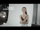 Большой балет - 2016. Кимин Ким и Рената Шакирова (Мариинский театр).