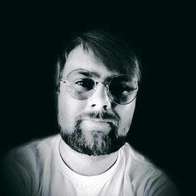 Андрюша Черний