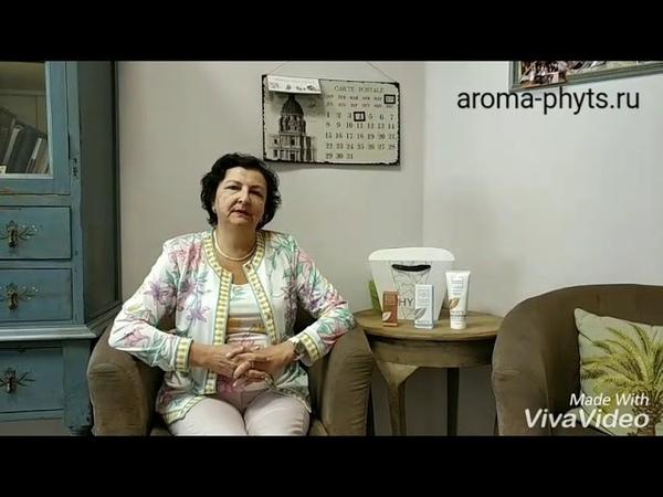 ТОP-3 препаратов PHYTS летом от директора Арома-Фитс