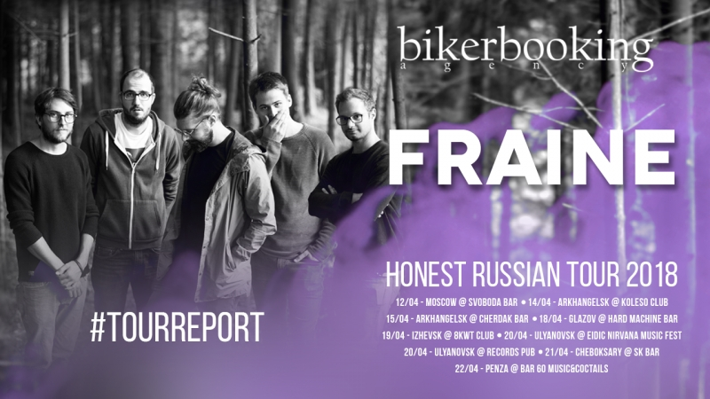 Biker Bookings tour report Fraine in Russia (2018)