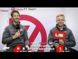 Haas Romain Grosjean and Kevin Magnussen _ Grill the Grid_ Truth or Lie