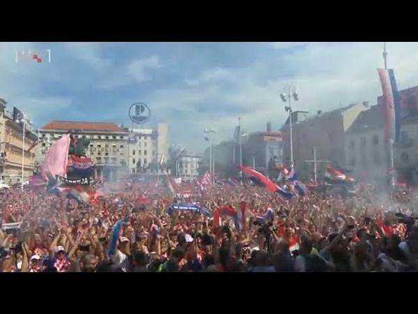 DOČEK VATRENIH Igraj moja Hrvatska, Bježite ljudi.. |TRG BANA JELAČIĆA|