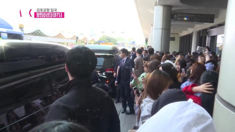 180425 Бантан в аэропорту Гимпо возвращение из Японии