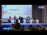 Большой общероссийский форум