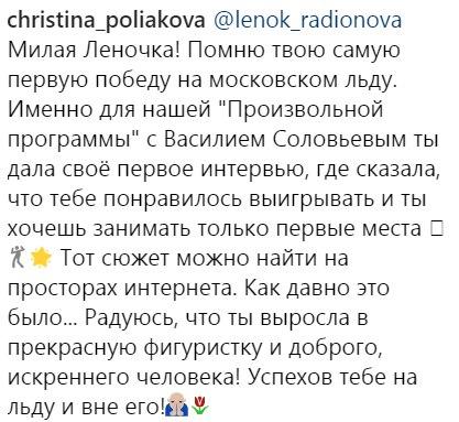 Елена Радионова - 3 - Страница 47 4szm6JeFWjQ