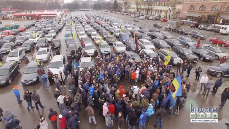 За доступне розмитнення: у Харкові пройшов автопробіг ГО Авто Євро Сила