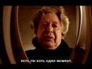 «Королевство» (2 сезон, 1 серия) |1994| Режиссер: Ларс фон Триер | сериал (рус. субтитры)