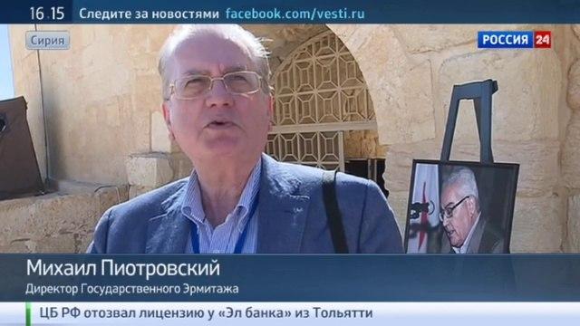 Новости на «Россия 24» • Пальмира подготовка к концерту под управлением Гергиева
