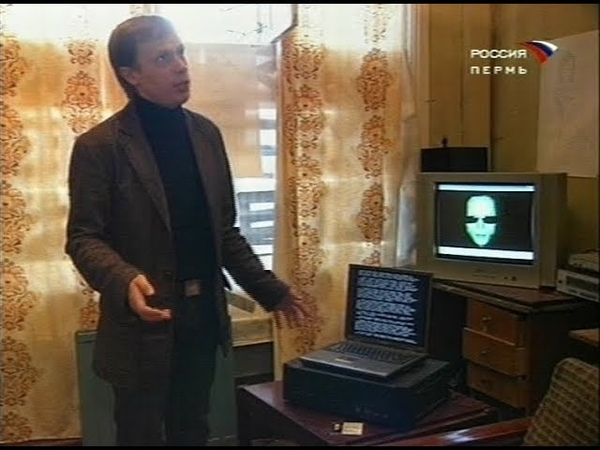 Кибер-Пушкин в эфире Вести-Пермь