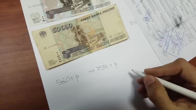А вы еще не знали Многие уже заработали миллионы в Рузаевке. Про афёру с кодами 643 и 810