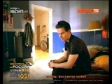 Basshunter - Now you're gone 2007 (Bridge TV, ~2008)