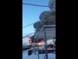 Сегодня утром 9 января на Сергеляхском шоссе горели дома.