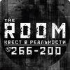 The ROOM | КВЕСТ НОВЫЙ УРЕНГОЙ | ОБИТЕЛЬ ЗЛА