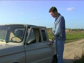 Тест-драйв ЗАЗ 968 МП_HD.mp4