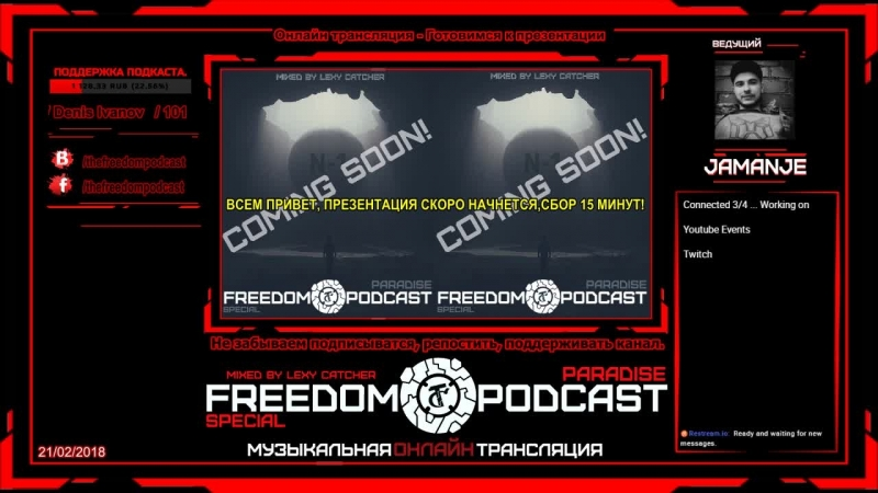 FREEDOM PODCAST SPECIAL Live [ PARADISE N-1 ] mixed by Lexy Catcher