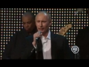Путин на шоу ГОЛОС