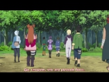 Боруто Новое поколение 34 серия [русские субтитры AniPlay.TV] Boruto Naruto Next Generation
