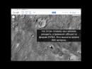НЛО на Поверхности Марса Аномалии на Марсе UFO on Mars