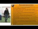 24 Мастер класс Разговор с налоговым инспектором или Маяковский отдыхает Часть 2