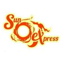 Логотип  SUN EXPRESS