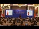 Вместе за экологию! Министры Китая, Японии и Республики Корея обсудили сотрудничество в природоохранной сфере