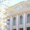 Колледж Росрезерва