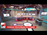 Прямой эфир из студии Радио ENERGY (NRJ)